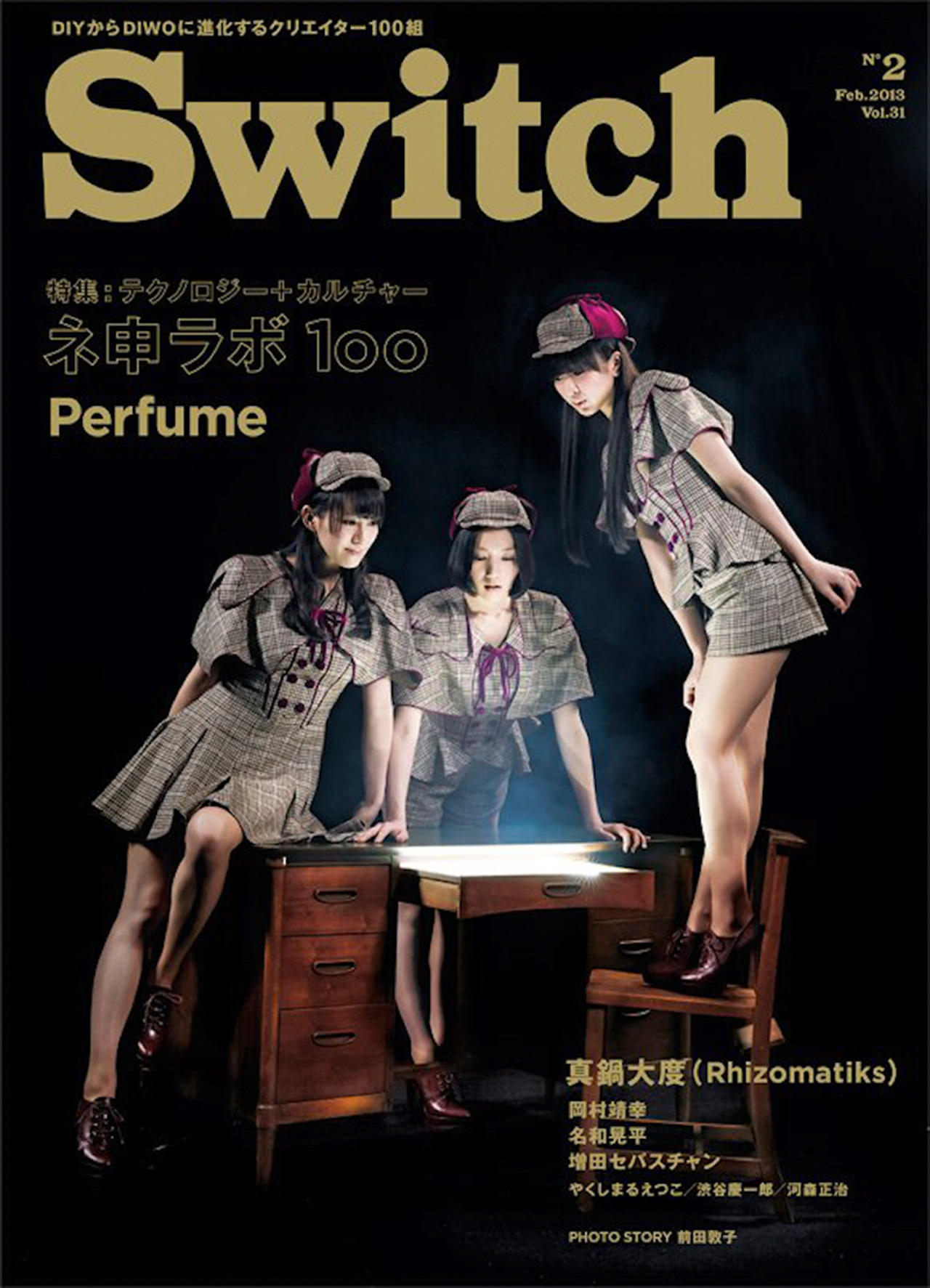 130201_p_switch01