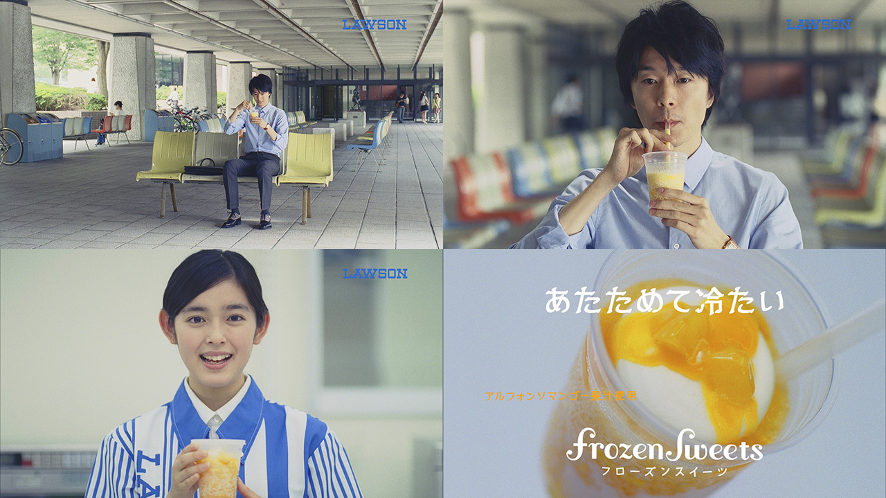 140626_lawson_frozensweets