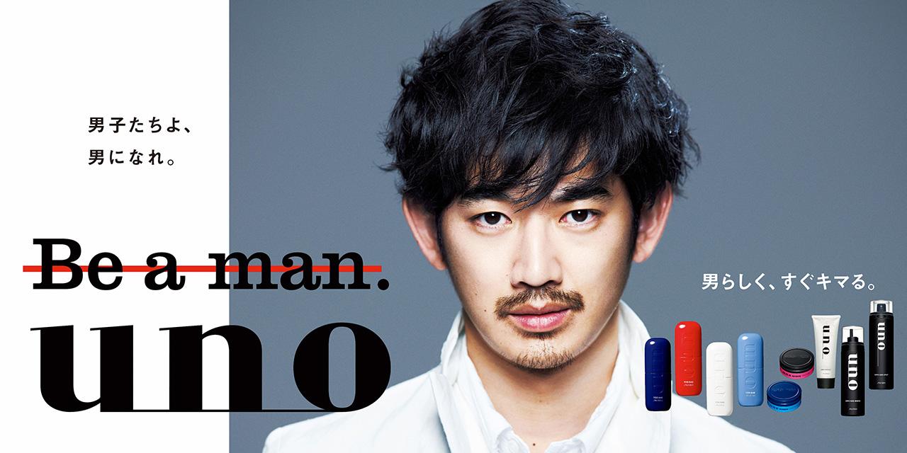 140905_shiseido_uno01