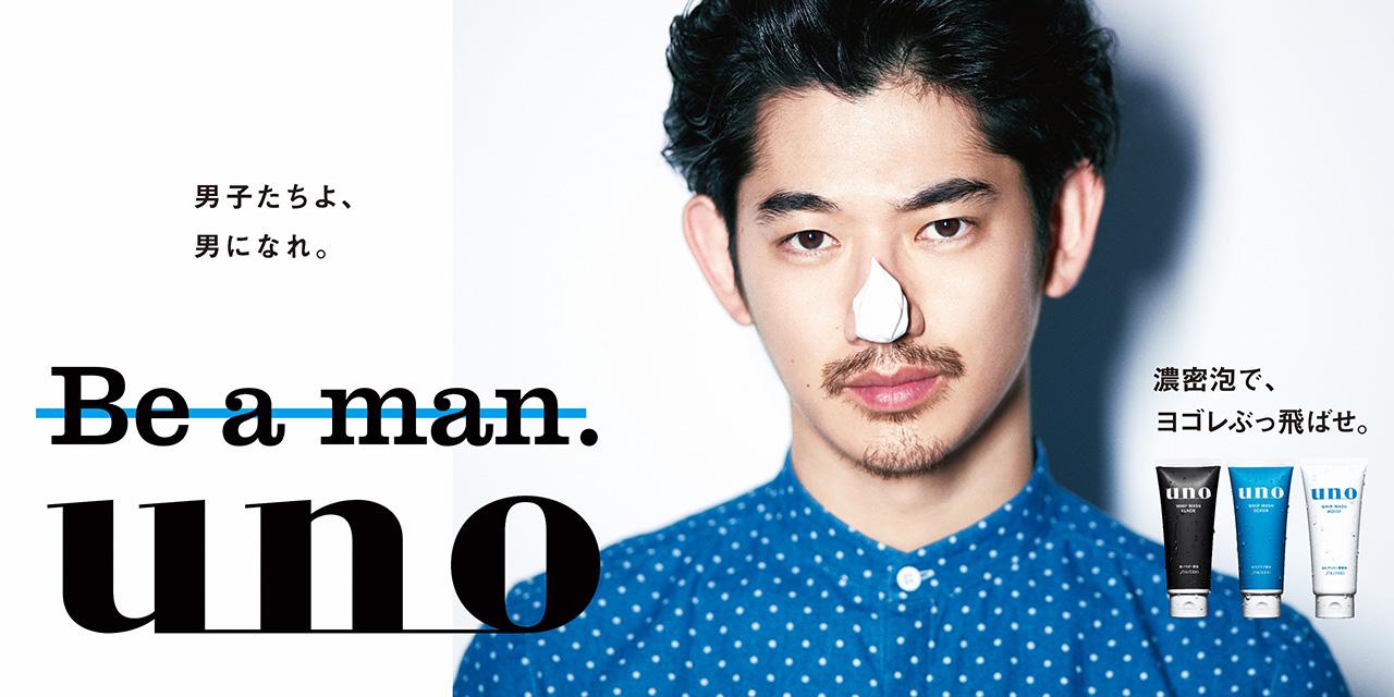 140905_shiseido_uno02
