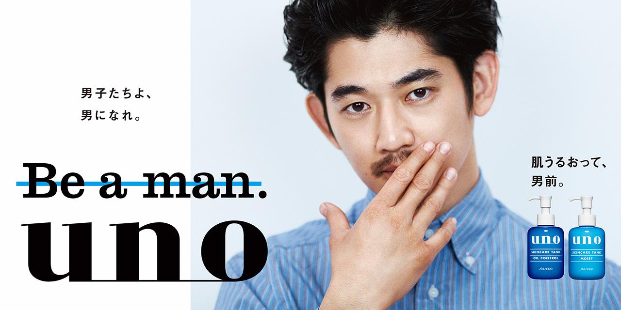 140905_shiseido_uno03