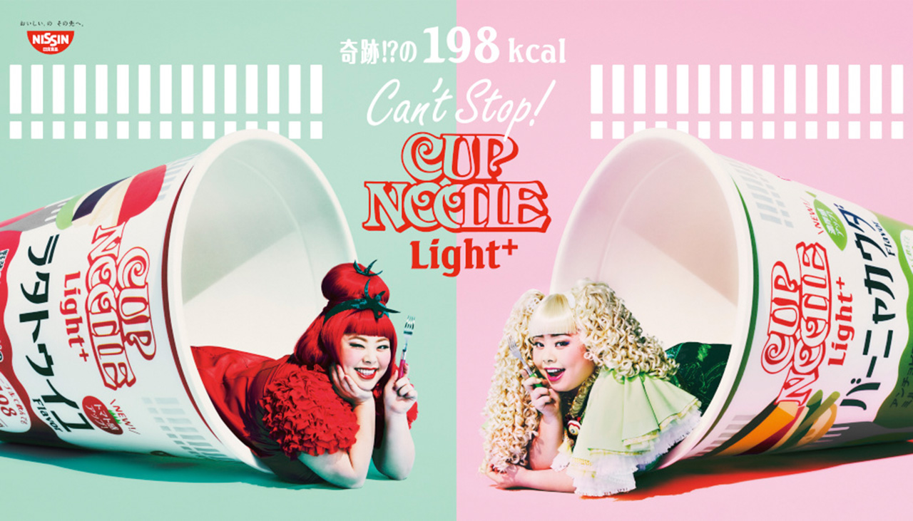 160504_nissin_cupnoodlelightplus