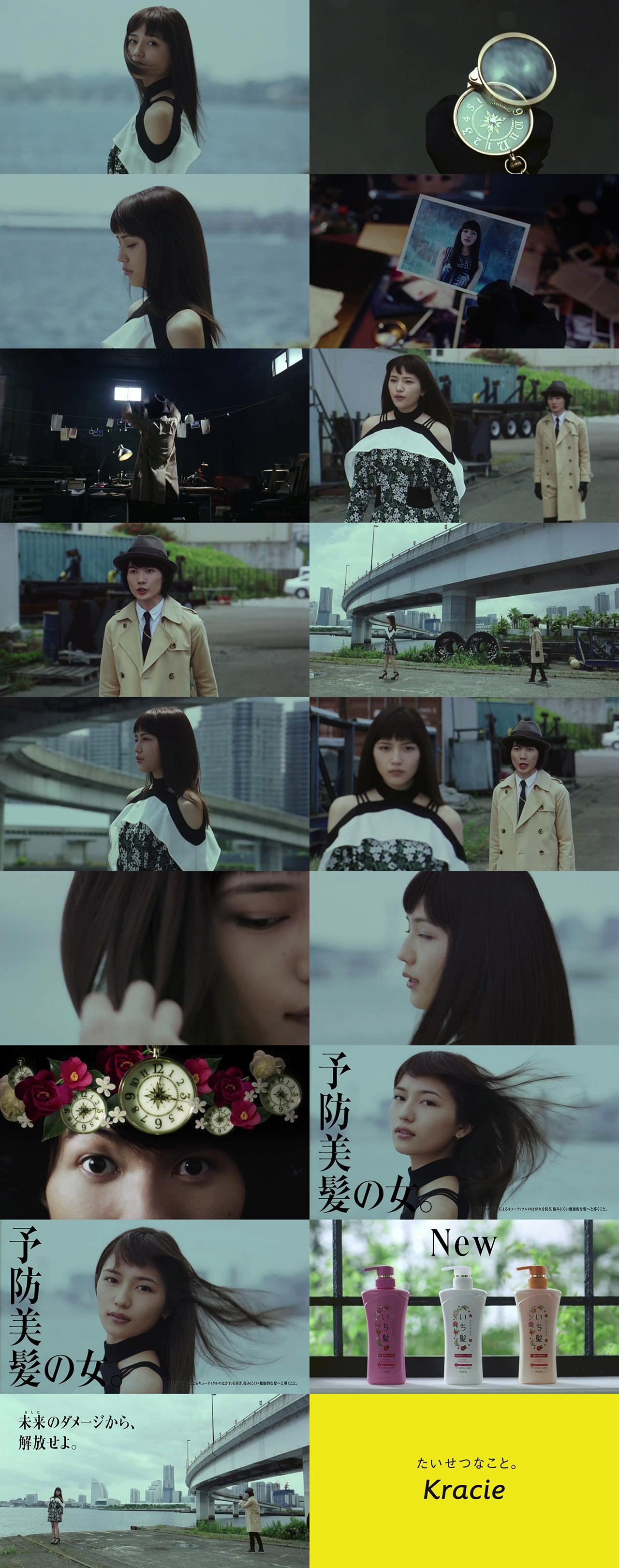 160722_kracie_ichikami_giwaku
