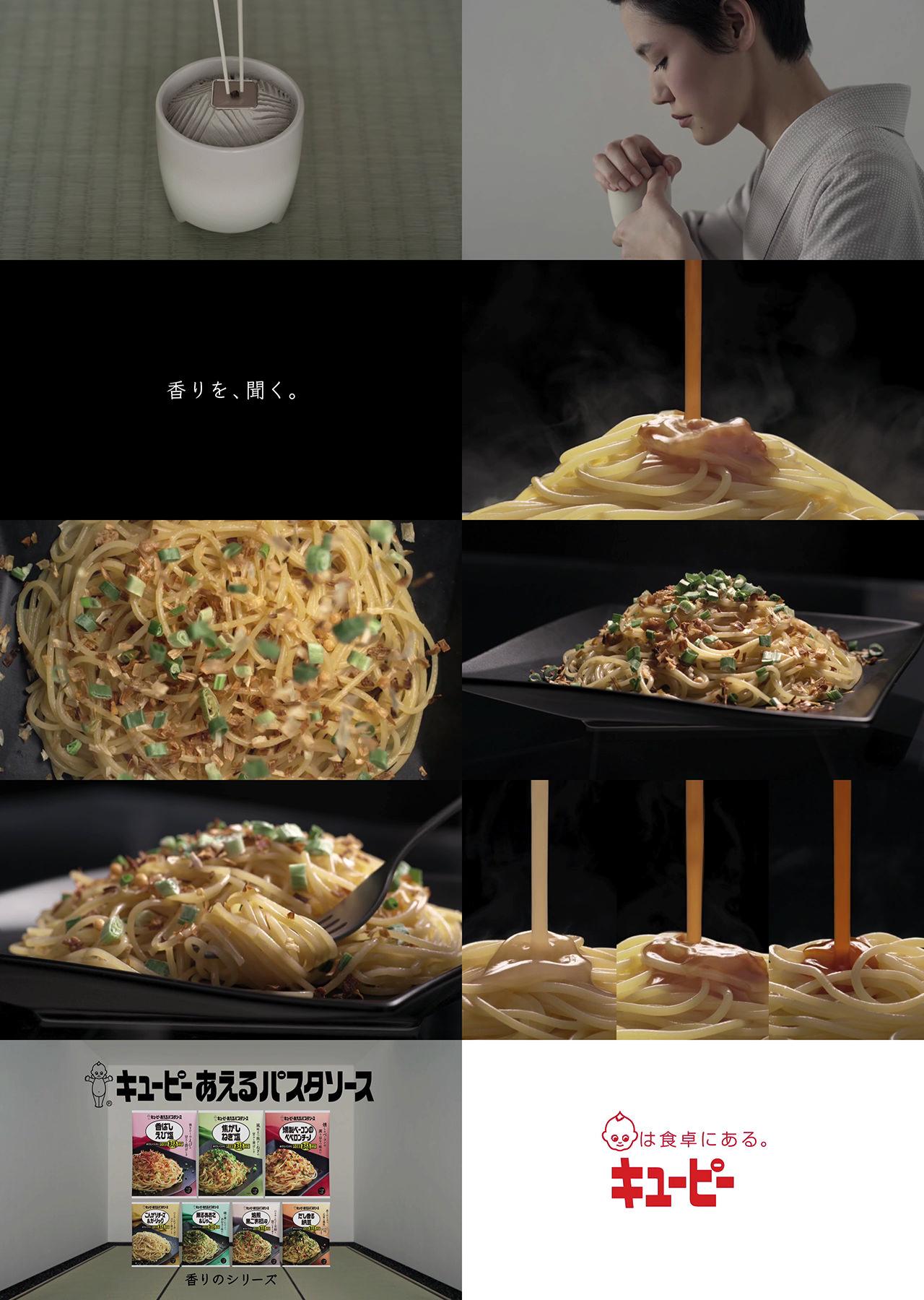 161003_kewpie_pasta